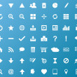 conjunto de ícones web de navegação branco — Vetor de Stock  #12303138
