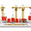 Building Website — Stock Photo