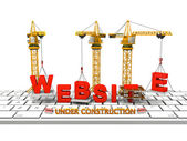 Building Website — Stock Photo
