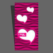 Heart. Valentine's card. — Stock Vector