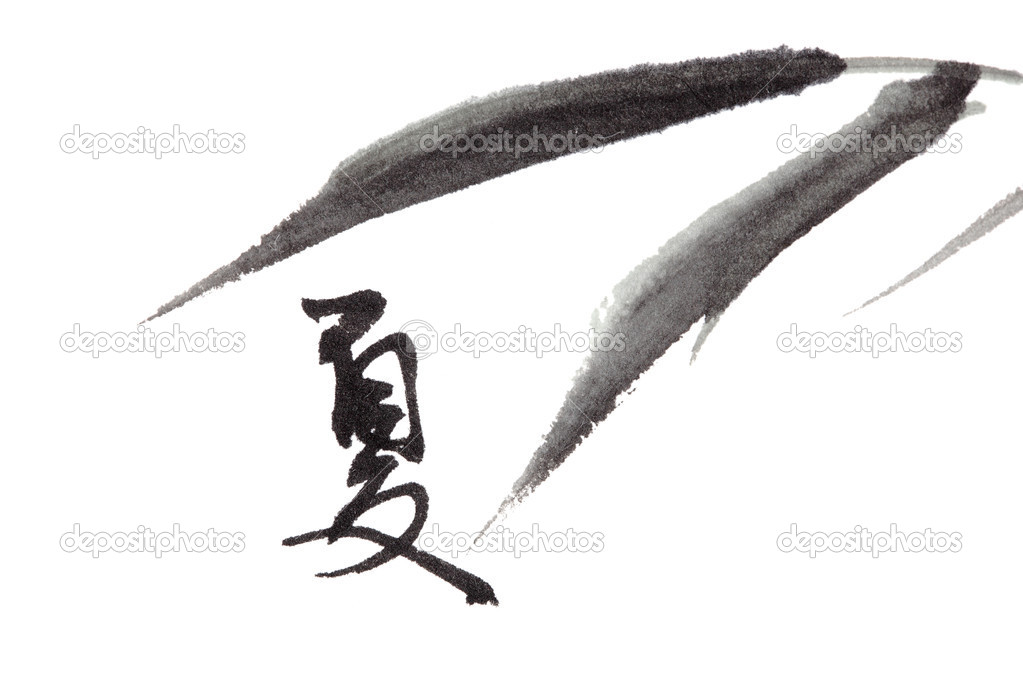 Summer Text And Bamboo Leaf Chinese Calligraphy Stock