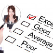 Stock Photo: Excellent ! Company evaluation improvement form