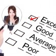 Excellent ! Company evaluation improvement form — Stock Photo