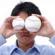 Business Ball take two ball on the face — Stock Photo