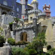 Part of Pena castle in sintra, Portugal - Stock Photo