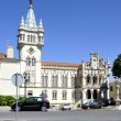 Sintra Town Hall - Stock Photo