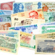 World money — Stock Photo