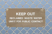 Keep out sign — Stock Photo