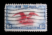 Vintage US commemorative postage stamp — Stock Photo