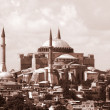 Hagia Sophia in Istanbul - Stock Photo