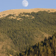 Stock Photo: Moonrise over New Mexico