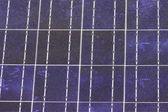 Solar panels — Стоковое фото
