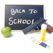 Back to School Background — Stock Photo #11709341