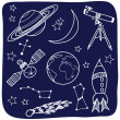 Astronomy - space and night sky objects — Stock Vector