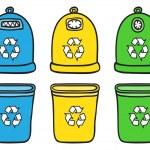Set of recycle trash bins — Stock Vector #11944347