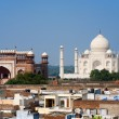 Taj Mahal South Entrance Neighborhood - Stock Photo