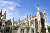 Kings college chapel Cambridge — Stock Photo