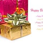 Birthday presents — Stock Photo