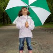 Umbrella and boots — Stock Photo
