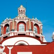 Dome of Church of Santo Domingo, Puebla Mexico — Stock Photo