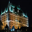 Chateau Frontenac — Stock Photo #11635677