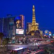 Stock Photo: Las Vegas Strip