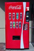 Otomatik satış makinesi — Stok fotoğraf