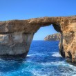 Azure Window — Stock Photo #11744949