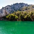 National Park Krka and River Krka near Town of Skradin, Croatia — Stock Photo #11980736