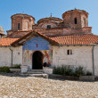 The Treskavec Monastery — Stock Photo #10744817