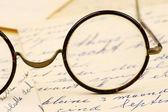 Yaşlı çift gözlük — Stok fotoğraf