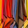 Stock Photo: Brightly colored leather samples