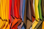 Brightly colored leather samples — Stock Photo