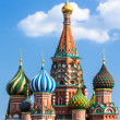 Stock Photo: St. Basil's Cathedral