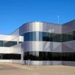 Corporate Industrial Building — Stock Photo