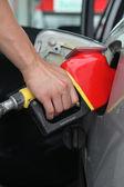 Fuel pump — Photo
