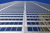 Corporate headquarter — Stockfoto