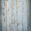 Stock Photo: Grunge background with scratches