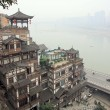 Old Chinese Building — Stock Photo