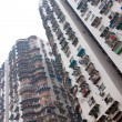 Stock Photo: Chinese Residential Building