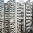 Chongqing Residential Buildings - Stock Photo