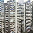 Chongqing Residential Buildings - Stock fotografie