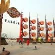 Stock Photo: Chongqing Square