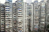 Chongqing Residential Buildings — Foto de Stock