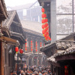 Stock Photo: Old Chongqing