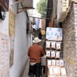 Stock Photo: Old Chongqing Street
