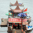 Traditional Chinese Boat - Foto Stock