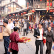 Stock Photo: Old Town Chongqing