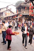 Old Town Chongqing — Stock Photo