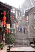 Old Town Chongqing — Stock Photo